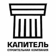 ООО «Капитель»