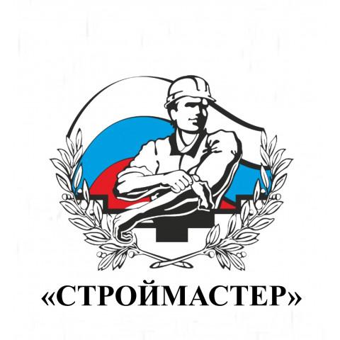 Сотрудники «ИНТЕКС» приняли участие в конкурсе  «Строймастер»