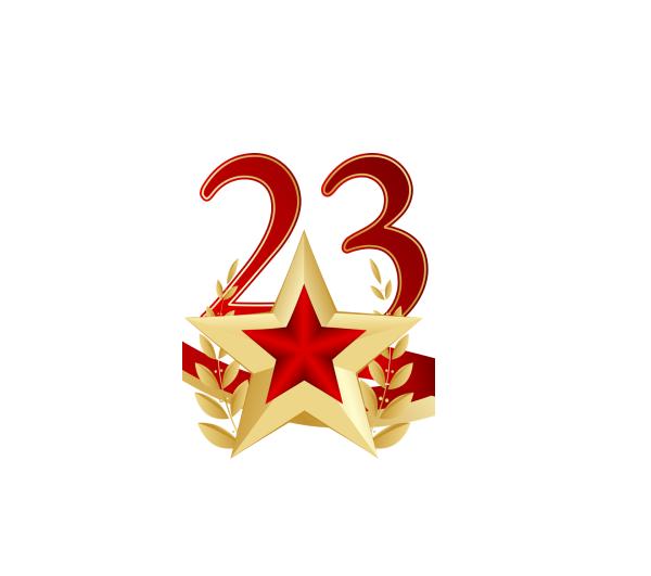 Компания «ИНТЕКС» поздравляет  с 23 февраля!