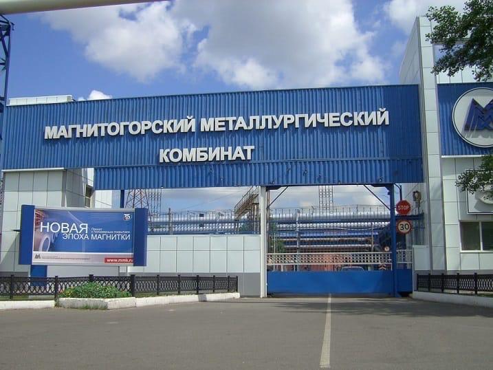 Объекты строительства «ИНТЕКС» на территории ПАО «ММК»